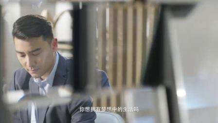 欧瑞莲企业宣传片2017年