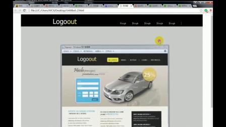 DW案例教程:logoout网站制作 04(51RGB在线教育)