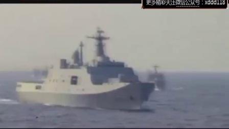 """""""饺子个头越来越大""""! 中国海军最新一艘071型船坞登陆舰顺利下水"""