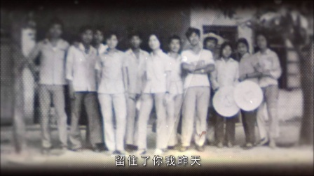 《五月-同学聚会》韶关市技工学校纺织机械班毕业35周年聚会