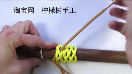 伞绳菠萝钥匙链 伞绳编织教程