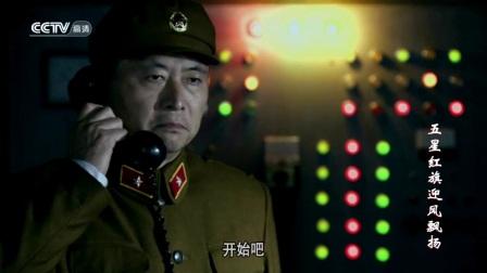 中国第一枚国产导弹精确命中目标后, 毛主席的反应