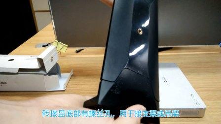 Z4Air转接盘安装