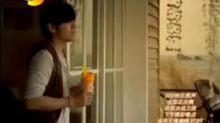 喜之郎优乐美奶茶2010年广告《自信·海浪·选择篇》15秒  代言人:周杰伦