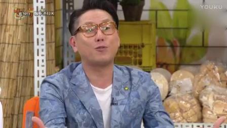 20170706 해피 투게더3【KBS2韩国综艺】E506
