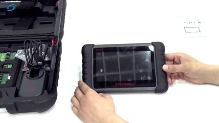 全能型防盗匹配工具MX808IM产品介绍 锁艺人商城