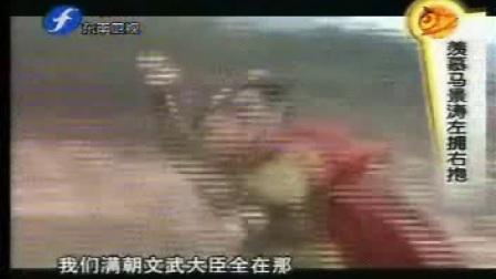 封神榜新闻发布会2#刘德凯#