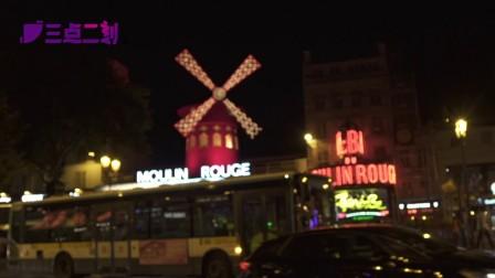 三点二刻-带你感受最原味的巴黎潮流