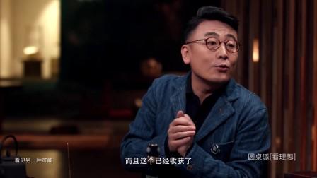 """窦文涛透露粉丝送礼竟送其""""大保健""""场所名单录,笑翻所有人!"""
