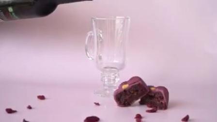 清爽葡萄的红酒蔓越莓燕窝月饼