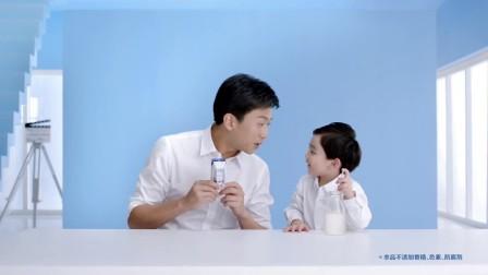 蒙牛纯甄酸奶2016年广告《自信·宝宝·好喝·拍摄篇》15秒 代言人:邓超