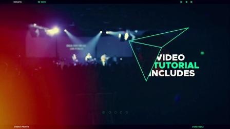 AE模板:公司企业商业产品发布会视频宣传动画 Event Promo