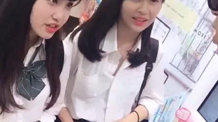 留学生日本商场搭讪女高中生, 看到中国帅哥直接用日语说我爱你了