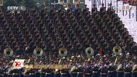 军歌嘹亮: 解放军千人合唱团演唱抗战歌曲