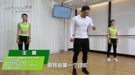 樂纖進階運動訓練-下肢
