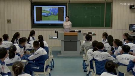 高中心理健康《建立真正的自信》教学视频(北师大版-内蒙古包头)