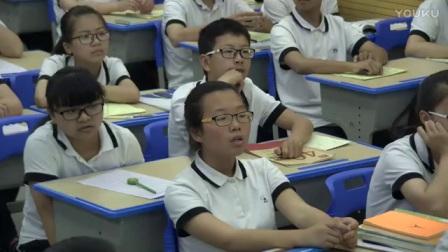 高中心理健康《理解感恩之父》教学视频(北师大版-四川省大竹中学)