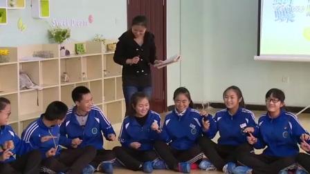 高中心理健康《有你,有我,快乐同行》教学视频(乌苏市第一中学