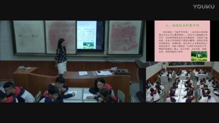 高中心理健康《在挫折中奋起》教学视频(北师大版-绵阳中学实验学校)