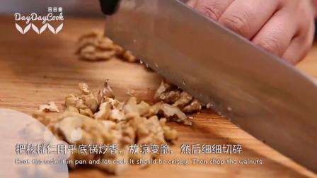 原知胃长寿果食谱系列之《香蕉核桃戚风蛋糕》!