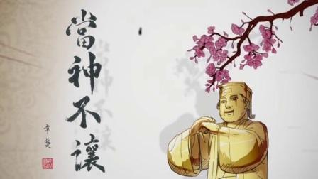 [动态有声漫画]当神不让(03话)—FLAY工作室
