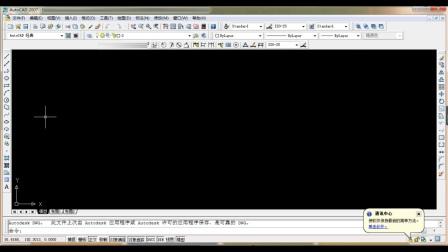 cad教程 安卓软件开发