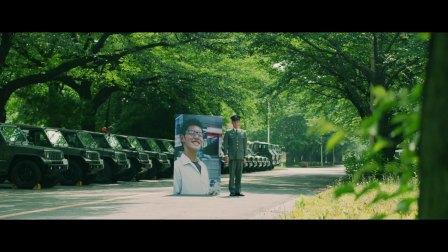 平成29年度征兵广告