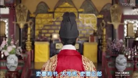 君主假面的主人:真假两个王同时出现,终于要大白了,太精彩了