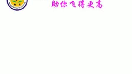 商城县鹏程电脑培训学校介绍