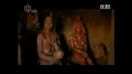 【纪实】探秘非洲原始部落辛巴族