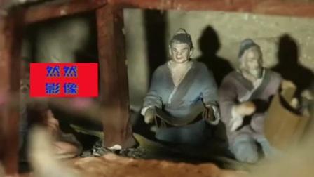 诸子百家孔子孟子历史人物视频