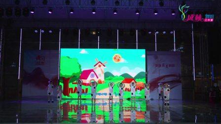 成林舞蹈17周年汇报演出《牛奶歌》