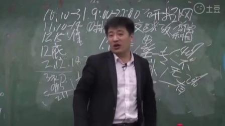 """考研段子手,你爷爷奶奶学过""""对外汉语""""那"""""""