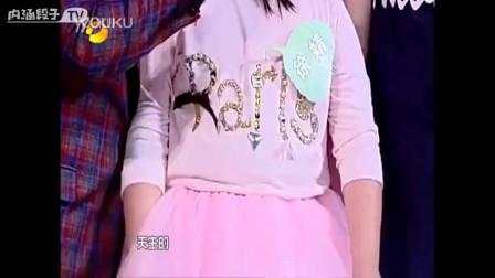 """小女孩在韩红面前唱""""天路"""", 韩红都觉得这个小女孩唱的不错, 就是旁边的汪涵有点搞笑"""