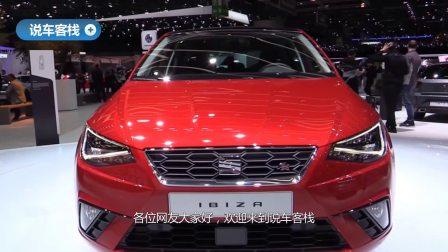 又一款高颜值SUV西雅特Arona首发亮相, 主打年轻运动