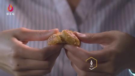 珍汇吃黄山烧饼零食小吃美味糕点食品好吃食品的视频