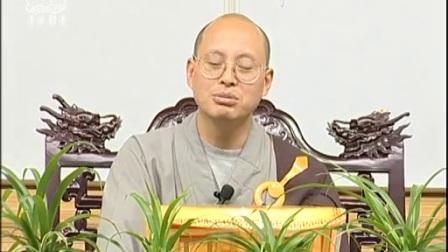 《羯磨疏济缘记》(第3讲)(限具戒者)界诠法师 宣讲