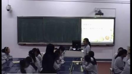 高中心理健康《做最好的自己-异性交往学问多》教学视频(江阴市要塞中学