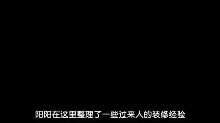 惠州装修阳角线怎么做好