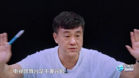Henry携大片打造时尚爱豆 20170711