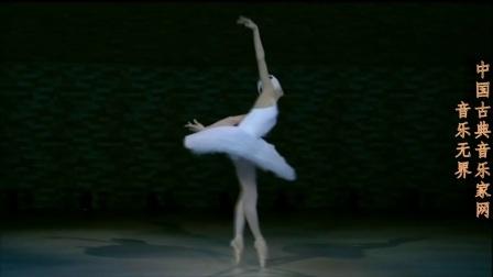 音乐无界:最美白天鹅乌利安娜·洛帕蒂金娜凄清表演 - 垂死的天鹅