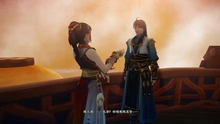 【雨中小飞飞】古剑奇谭2完美视频攻略第二期:美女歌声甜又酥