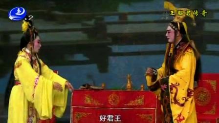 莆仙戏-王昭君传奇-德胜剧团