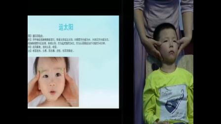 健康大讲堂:小儿预防感冒——推拿