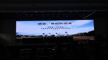2017年济宁市任城区南张中学毕业典礼