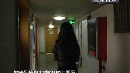 6 女子举报:如厕遭偷拍 女厕竟有男子进入