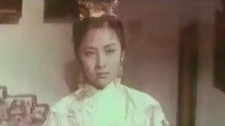 1966年 甄珍首部古裝電影『天之驕女』主演:甄珍+鈕方雨+馬驥+吳風+劉引商