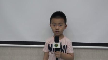 暑期白洋老师政务【第二课】 (8)