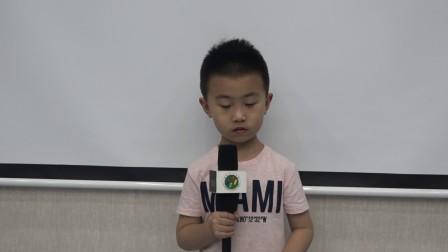 暑期白洋老师政务【第二课】 (9)