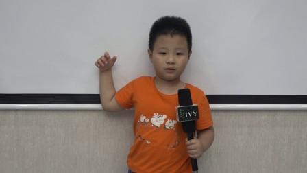 暑期白洋老师政务【第二课】 (10)
